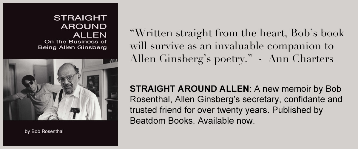 Straight Around Allen, a new memoir by Bob Rosenthal