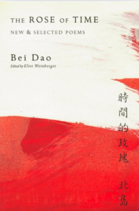 Bei Dao New Directions